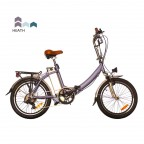 "Image for Juicy Compact Click Folding 20"" E-Bike"